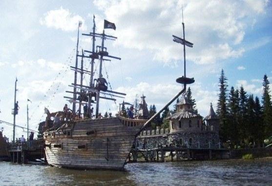 Геоглиф в парке Зюраткуль на Урале