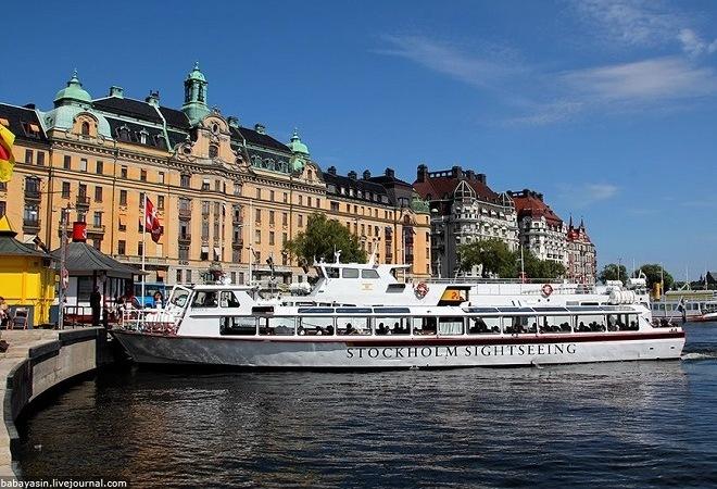 Стокгольм статный королевский город Швеции
