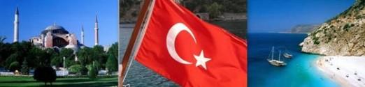 Гостеприимная Турция