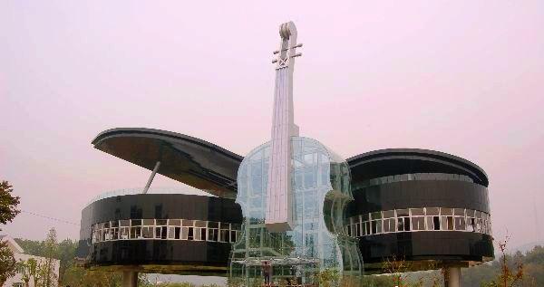 Рояль и Скрипка