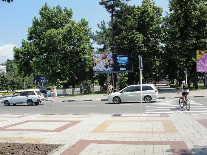 На улице Новороссийска