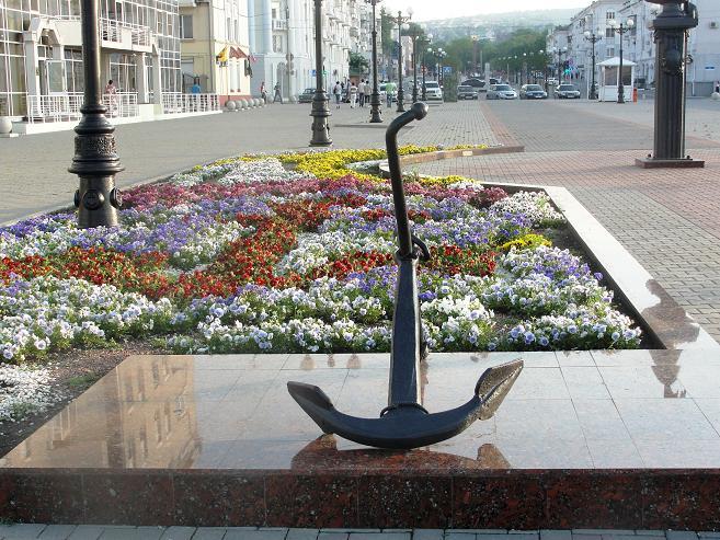 Новороссийск. У набережной