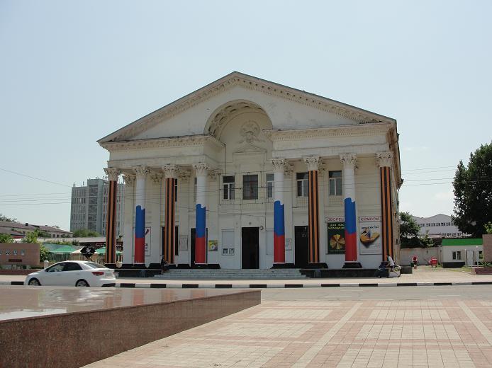 Дом Культуры Новороссийска