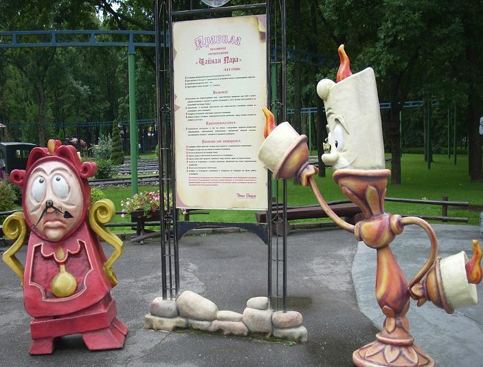 Park-Divo-Ostrov-Sankt-Peterburg