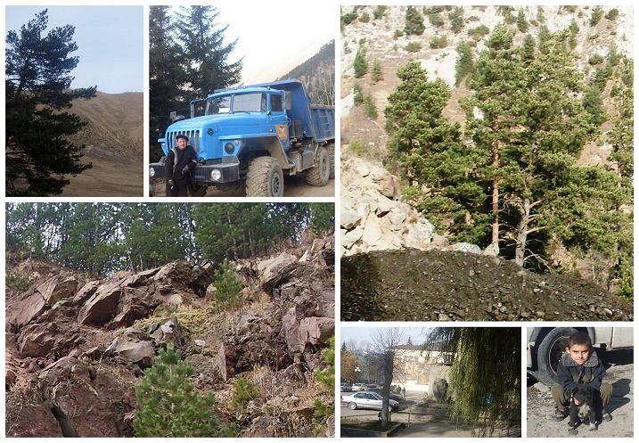 Южная Осетия ноябрь