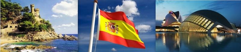 Изучайте испанский язык!