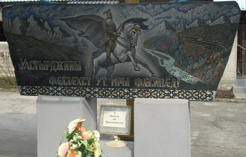 Respublika-Kabardino-Balkariya