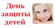 konkurs-fotografij