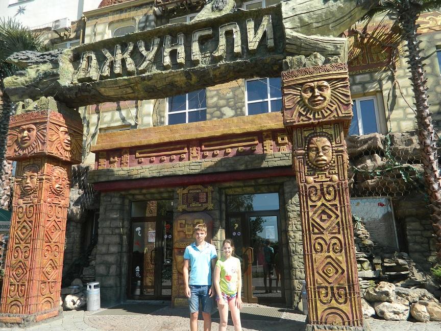 xarkov-akvapark-dzhungli-1