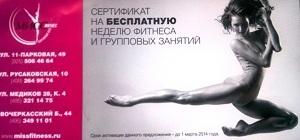 konkurs-foto-kommentariev-kak-ya-otdyhayu