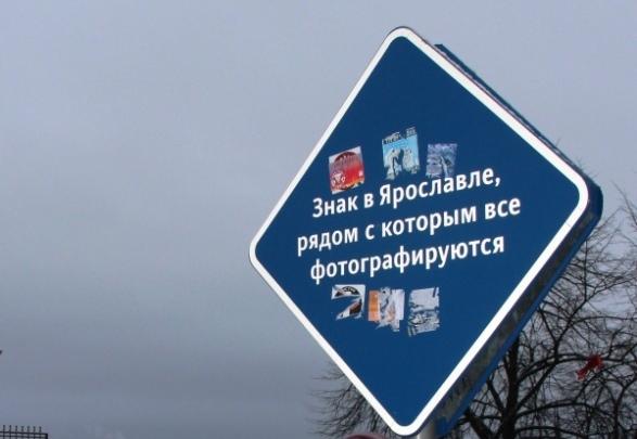 kurs-na-yaroslavl